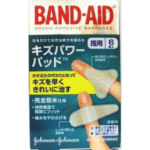 バンドエイドキズパワーパッド指用2サイズ 6枚 BAND-AID 管理医療機器