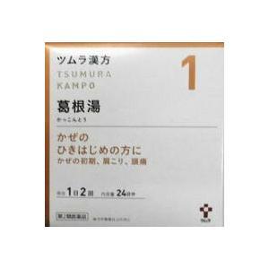 ツムラ漢方葛根湯(カッコントウ)エキス顆粒A 2.5g×48包 (1) 第2類医薬品