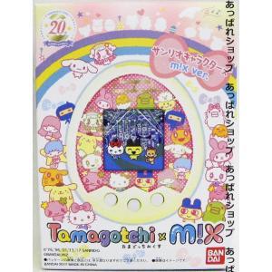 Tamagotchi  m!x  サンリオキャラクターズm!...