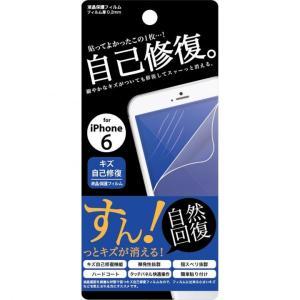液晶保護フィルム 自己修復 iPhone 6|appbankstore