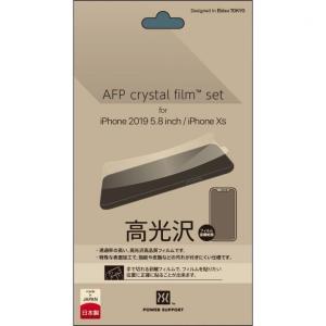 パワーサポート クリスタル保護フィルム iPhone 11 Pro