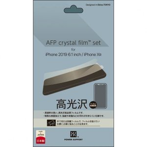 パワーサポート Crystal Film for iPhone 11 6.1inch PSSK-01 [振込不可]の商品画像|ナビ