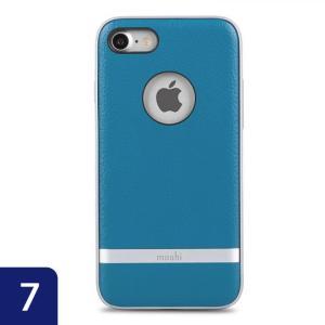 moshi Napa レザーレット ハイブリッドケース ブルー iPhone 7