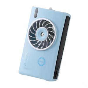 Qurra ポータブルミストファン Anemo Square mini ブルー AppBank Store