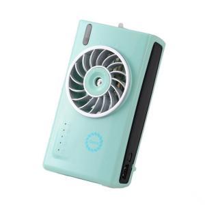 Qurra ポータブルミストファン 卓上扇風機 おしゃれ 小型 Anemo Square mini グリーン AppBank Store