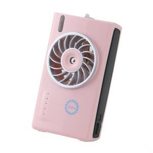 Qurra ポータブルミストファン 卓上扇風機 おしゃれ 小型 Anemo Square mini ピンク AppBank Store