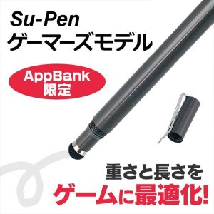 【AppBank限定モデル】 Su-Pen MSモデルをベースに、ゲームをプレイするときに最適なバラ...