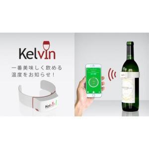 イギリス発の「ワインの温度計」Kelvin K2 Bluetooth|appbankstore