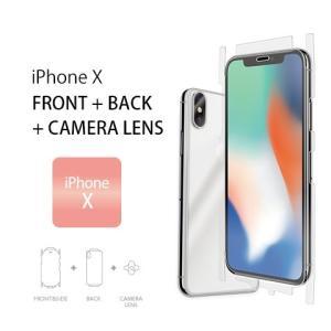 Wrapsol X ULTRA 前面 側面 背面 カメラレンズ衝撃吸収保護フィルム iPhone X|appbankstore
