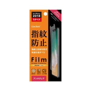 iJacket ディスプレイ保護フィルム 指紋・反射防止 iPhone XS/X appbankstore