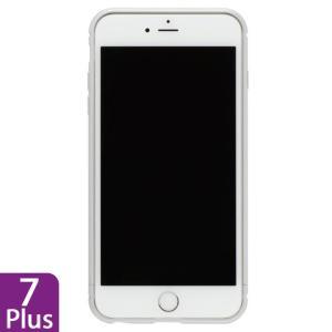 クリスタルアーマー メタルバンパー プレーンシルバー iPhone 7 Plus|appbankstore