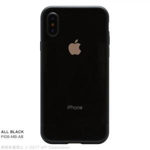 クリスタルアーマー メタルバンパー  オールブラック iPhone X|appbankstore