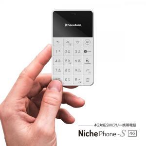 NichePhone-S 4G ニッチフォンエス4G ホワイト|appbankstore