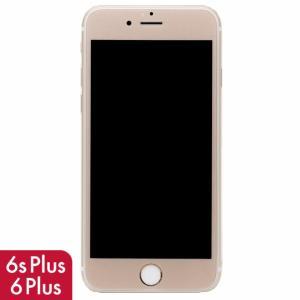 iPhone6s Plus iPhone6 Plus 液晶保護 強化ガラスフィルム 0.33mm Deff 全面保護 ゴールド|appbankstore