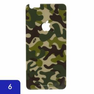 iPhone6s iPhone6 背面保護 強化ガラス Deff カモフラ 森|appbankstore