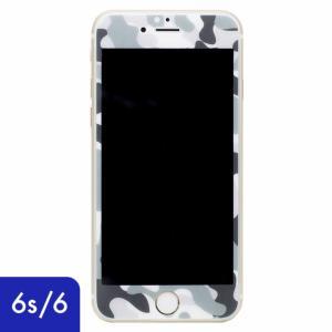 iPhone6s iPhone6 液晶保護 強化ガラスフィルム 0.33mm Deff 強化ガラス 全面保護 迷彩/雪原|appbankstore