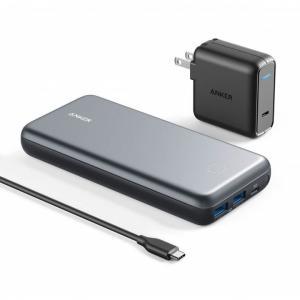 Anker PowerCore+ 19000 PD対応 モバイルバッテリー 19200mAh グレー|appbankstore