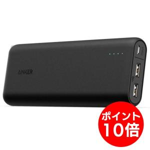Anker PowerCore 2ポート4.8A出力 20100mAh モバイルバッテリー ブラック...