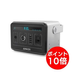 ポータブル電源 Anker PowerHouse 防災 災害時 キャンプ バックアップ用 USB AC DC出力対応  120600mAh|appbankstore