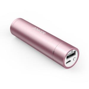 小型のモバイルバッテリーの中で、最大容量を誇る3350mAhバッテリーセルを使用。iPhone 6 ...