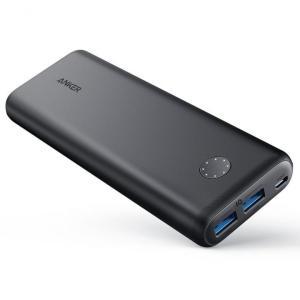 互換性が向上した超大容量モバイルバッテリー