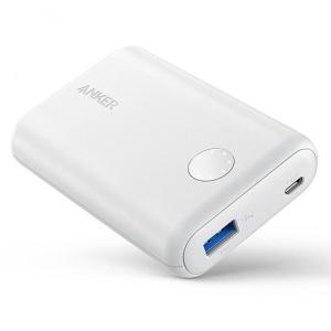 [10000mAh]Anker PowerCore II 10000 PowerIQ 2.0 モバイルバッテリー ホワイト|appbankstore