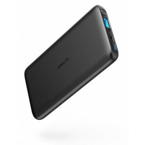 薄型かつコンパクトサイズの大容量モバイルバッテリー