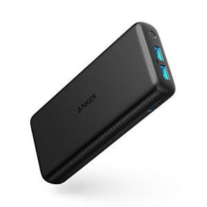 多目的に活躍する薄型かつコンパクトサイズの大容量モバイルバッテリー