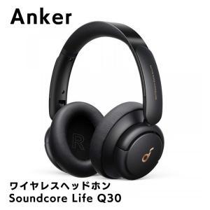 Anker Soundcore Life Q30 ワイヤレスヘッドホン ブラック|AppBank Store
