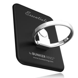 バンカーリング Essentials マルチホルダー付き マットブラック|appbankstore