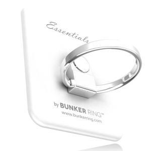バンカーリング Essentials マルチホルダー付き マットホワイト|appbankstore