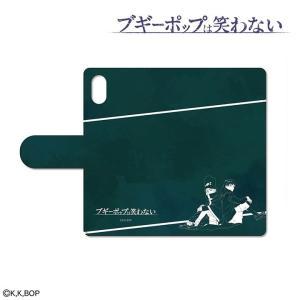 ブギーポップは笑わない 手帳型ケース for iPhone XS/X(7月31日入荷予定)|appbankstore