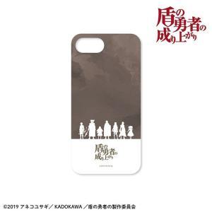 盾の勇者の成り上がり ハードケース iPhone 8/7/6s/6(8月8日入荷予定) appbankstore