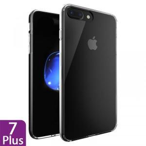 強化ガラス/TPU ハイブリットクリアケース iPhone 7 Plus|appbankstore