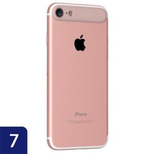 MYNUS リアバンパー ローズ iPhone 7|appbankstore