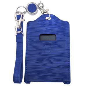 電子マネー 残高表示機能付パスケース miruca Plus(ミルカプラス)専用レザーカバー ブルー|appbankstore