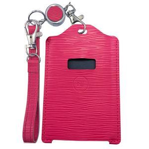 電子マネー 残高表示機能付パスケース miruca Plus(ミルカプラス)専用レザーカバー ピンク appbankstore