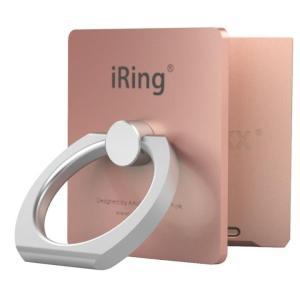 AAUXX iRing 落下防止リング Link ローズゴールド|appbankstore
