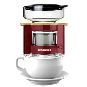 oceanrich 自動ドリップ・コーヒーメーカー レッド UQ-CR8200RD|appbankstore