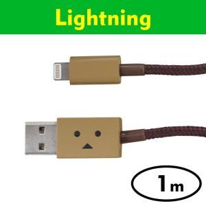 [1m]ダンボー Lightningケーブル DANBOARD|appbankstore