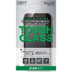 Deff TOUGH GLASS 強化ガラス フチなし透明  通常 iPhone 8 Plus/7 Plus/6s Plus/6 Plus【10月上旬】|appbankstore