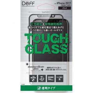 Deff TOUGH GLASS 強化ガラス フルカバー 通常 ブラック iPhone X|appbankstore