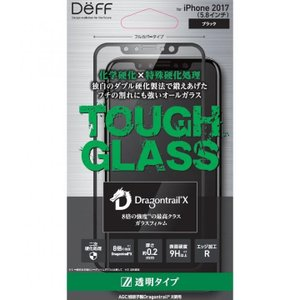 Deff TOUGH GLASS 強化ガラス フルカバー Dragontrail(R)-X iPhone X|appbankstore