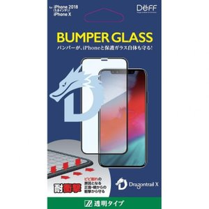Deff BUMPER GLASS 強化ガラス Dragontrail 通常 iPhone XS/X|appbankstore