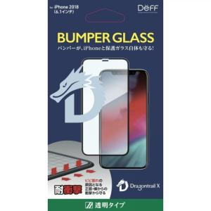Deff BUMPER GLASS 強化ガラス Dragontrail 通常 iPhone XR appbankstore