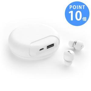 イヤホン Bluetooth 独立型 完全 ワイヤレスイヤホン Air Twins エアーツインズ ホワイト|appbankstore