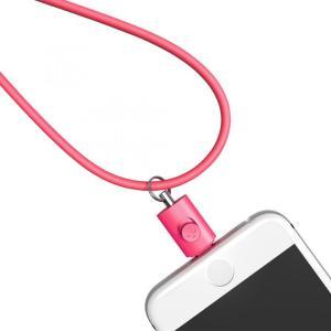 Lightningコネクタ用ネックストラップ ピンク|appbankstore