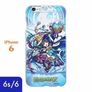 iPhone6s ケース iPhone6 ケース 第3回モンスト選抜選挙ケース 水の精霊 ウンディーネ|appbankstore