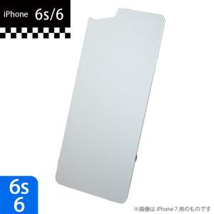 574839bc55 GILD design×AppBank Store ソリッドバンパー用 背面アルミパネル シルバー iPhone 6s/6