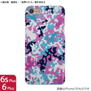 進撃の巨人 ハードケース camo リヴァイver for iPhone 6s Plus / 6 Plus(9月8日入荷予定)|appbankstore